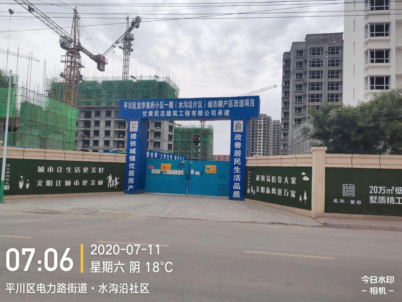 鸿运国际K3-120HA落地甘肃平川龙华首府助力现场施工啦