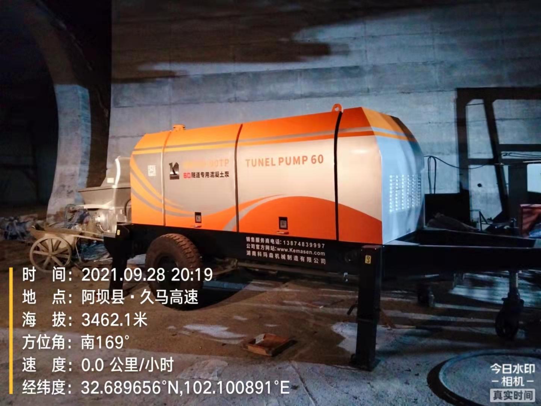 阿坝县我来啦------鸿运国际HBT60-90TP隧道二衬泵销售故事
